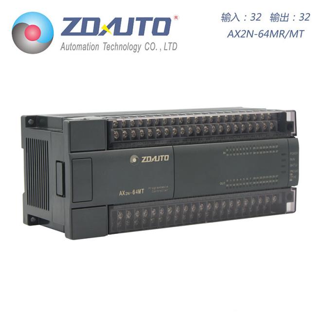 智达PLC AX2N-64MR  32入32出 兼容三菱