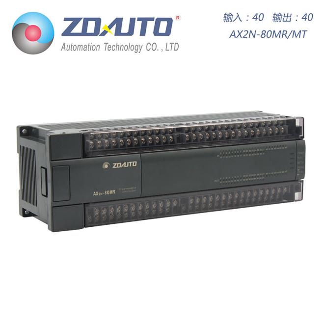 智达自动化 AX2N-80点PLC 40入40出 兼容三菱