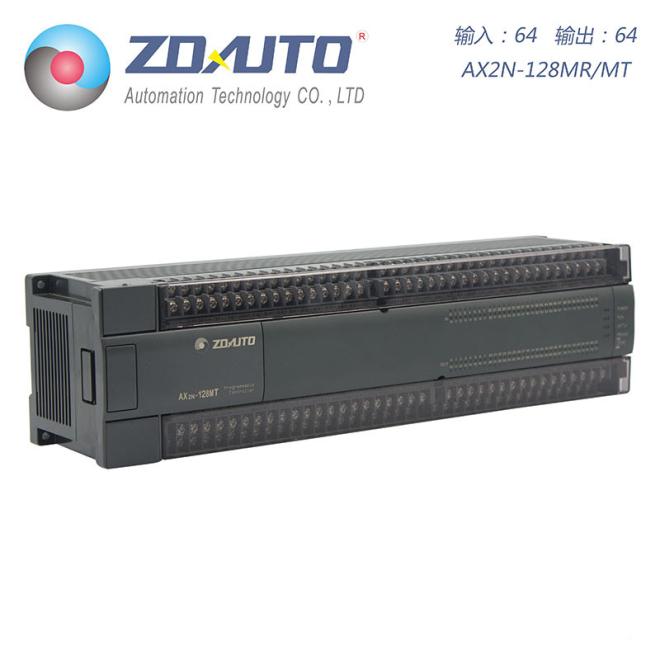 智达 PLC厂家 AX2N-128点PLC 64入64出 可扩展 兼容三菱