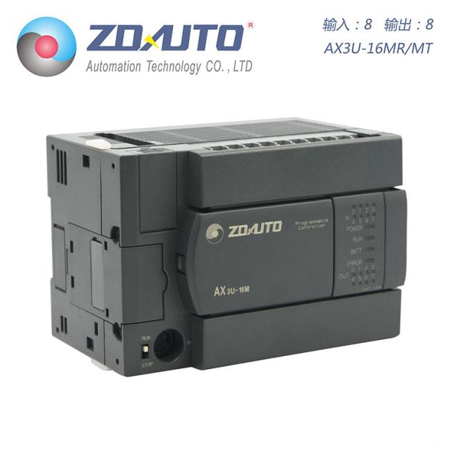 智达自动化 AX3U-16点PLC 8入8出 兼容三菱