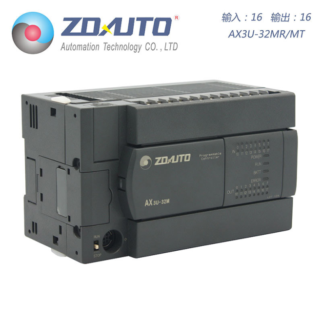智达自动化 AX3U-32MT 16入16出 兼容三菱PLC