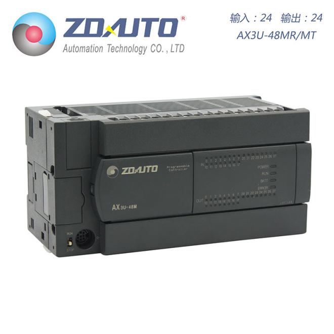 智达自动化 AX3U-48点PLC 24入24出 兼容三菱