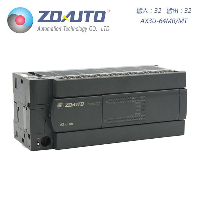 智达自动化 AX3U-64点 PLC 32入32出 兼容三菱
