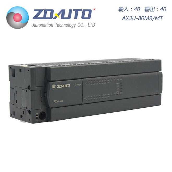 智達自動化 AX3U-80點PLC 40入40出 兼容三菱