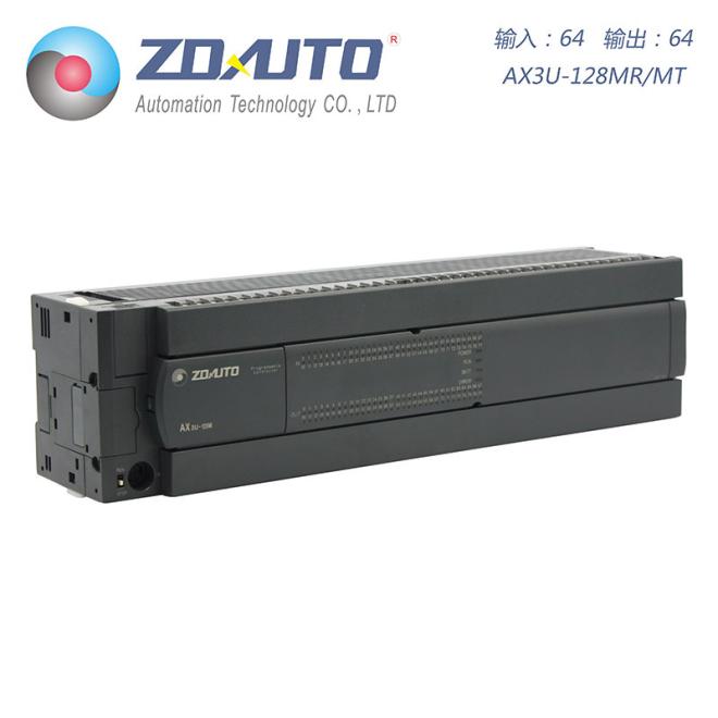 智达自动化 AX3U-128点PLC 64入64出 兼容三菱