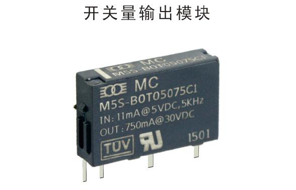 智达自动化 M5S系列M5S-BO开关量输出模块