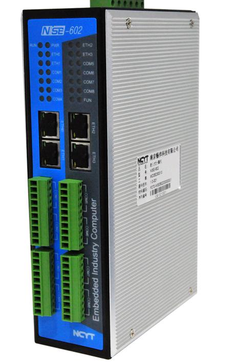 通讯管理机602