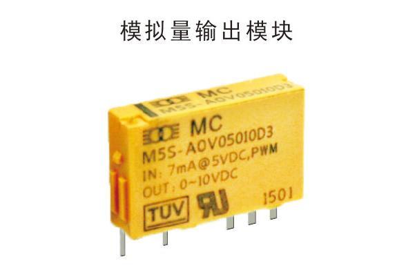 智达 M5S-AO模拟量输出模块化器件