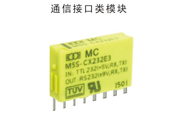 智达 M5S-CX通信接口模块化器件