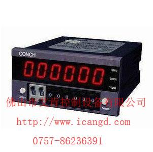 CONCH台湾琦胜RLF-40A 4位显示转速表