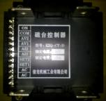 黄石科威 磁台控制器