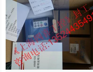 上海安邦信变频器维修