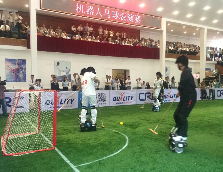 2015中国国际机器人展览会
