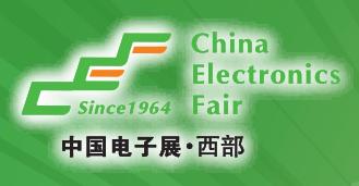 2015年中国(成都)电子展