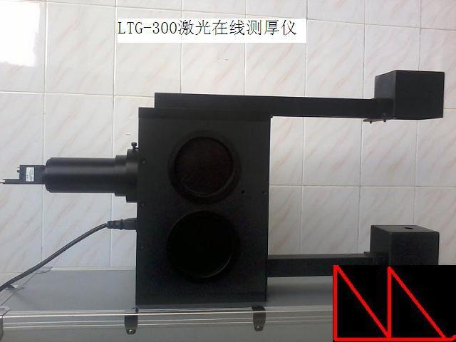 非接触高精度超稳定性激光在线测厚仪