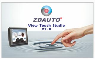 智达  View Touch HMI编程软件
