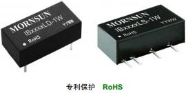 稳压输出DC/DC模块电源IB_LD-1W & IB_LS-1W系列
