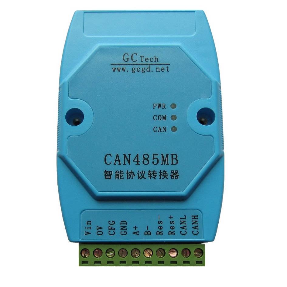 can总线 485<广成>can总线接口485转换器