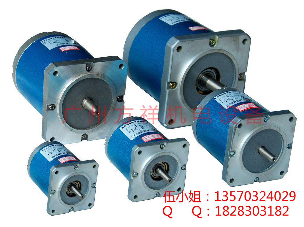 方祥110tdy115永磁低速同步电机/纠偏控制