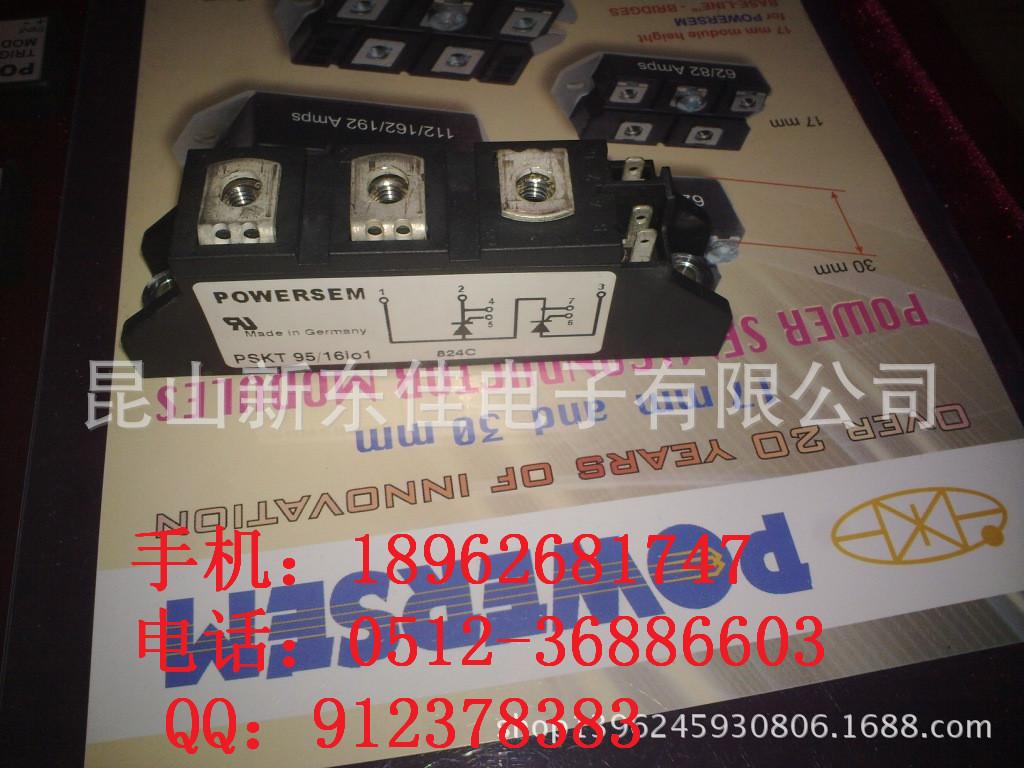 批发宝德芯二极管PSKD26/18、PSKD142/14