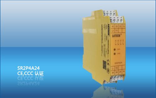 莱恩-安全继电器扩展模块 SR2P4A24