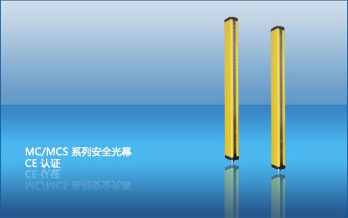 莱恩光电-安全光幕-为工业安全提供保障