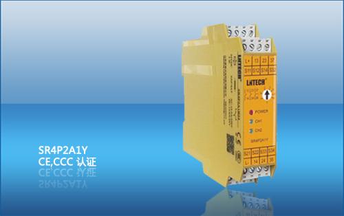 莱恩-安全继电器 SR4P2A1Y-为工业安全提供保障