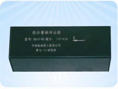 供应 MS1A-02单分量磁传感器