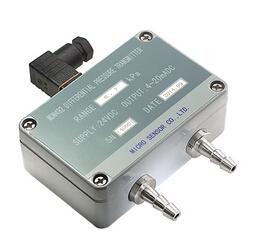 MDM492型差压变送器
