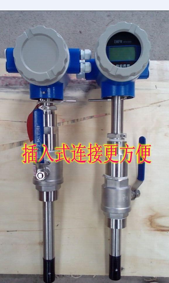 插入式污水流量计