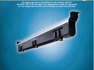 TRINC DC式静电消除 除尘装置 空间 TRINC