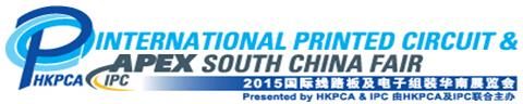 2015国际线路板及电子组装华南展览会