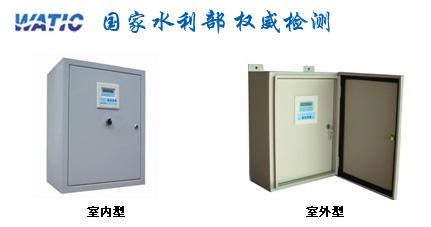 机井灌溉控制箱(机井控制器)