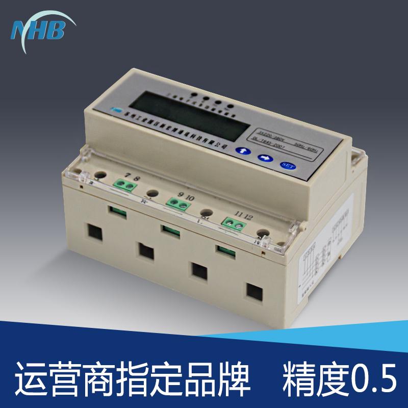 XHB三相多功能电表,采用DIN35mm轨道安装,可方便安装于照明箱内,支持DL/T645-2007协议、MODUBUS协议,也可根据客户需要选配modbus协议。配新宏博系统集成软件,为客户实现低压终端电源管理提供理想方案。 XHB三相多功能电表是新宏博集多年的电表设计经验,所推出的新一代微型化智能多功能电能表。XHB三相多功能电表采用LCD显示,具有电压、电流、功率、功率因数、电量全电参量测量功能。可进行时钟等设置,并具有脉冲输出功能;可用RS-485通信接口与微机实现通信,极大地方便了用电自动化管理