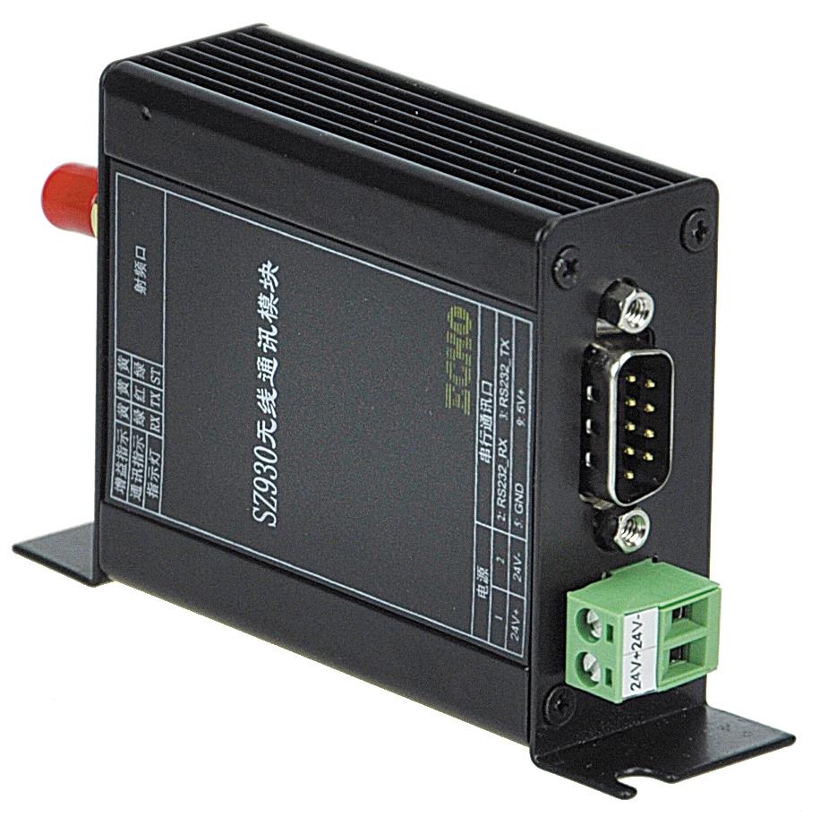 串口无线 SZ930