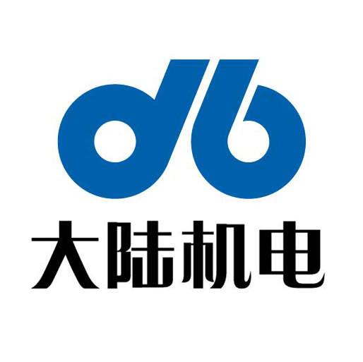 济南大陆机电股份有限公司