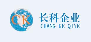 广州市长科自动化设备有限公司