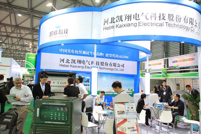 凯翔发电机组检测负载将亮相上海电力设备及技术展览会