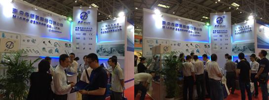 麦克传感器股份有限公司应邀参加重庆MICONEX展会