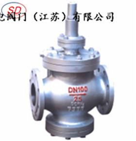 蒸汽减压阀分类用途、工作原理