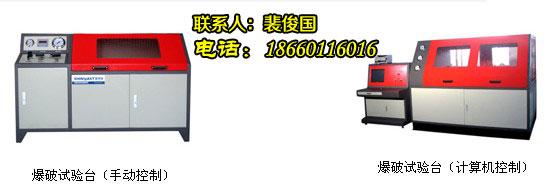 水压试验机 气液增压泵供应