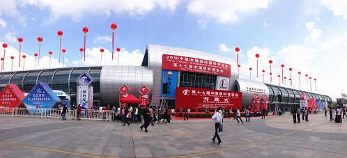 四方精品绽放中国塑料博览会
