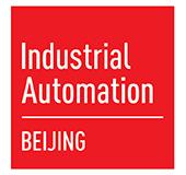 2016 北京国际工业智能及自动化展