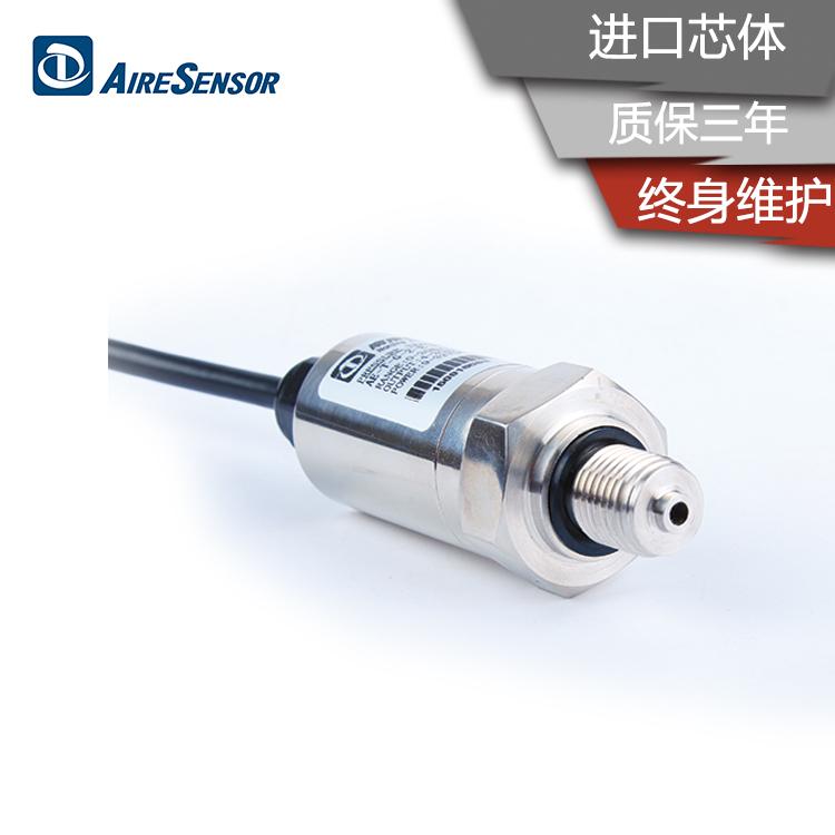 压力传感器/变送器 4-20mA 0-10V