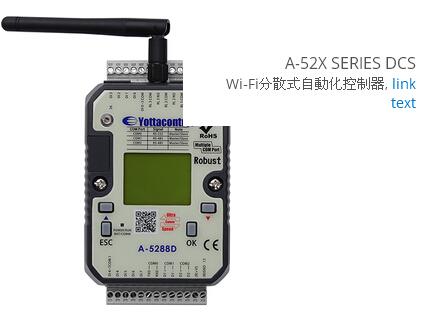 Wi-Fi分散式自動化控制器A-52x Wi-Fi 系列