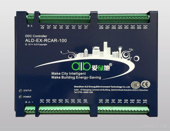 ALD控制系统 ALD-EX-RCAR-100