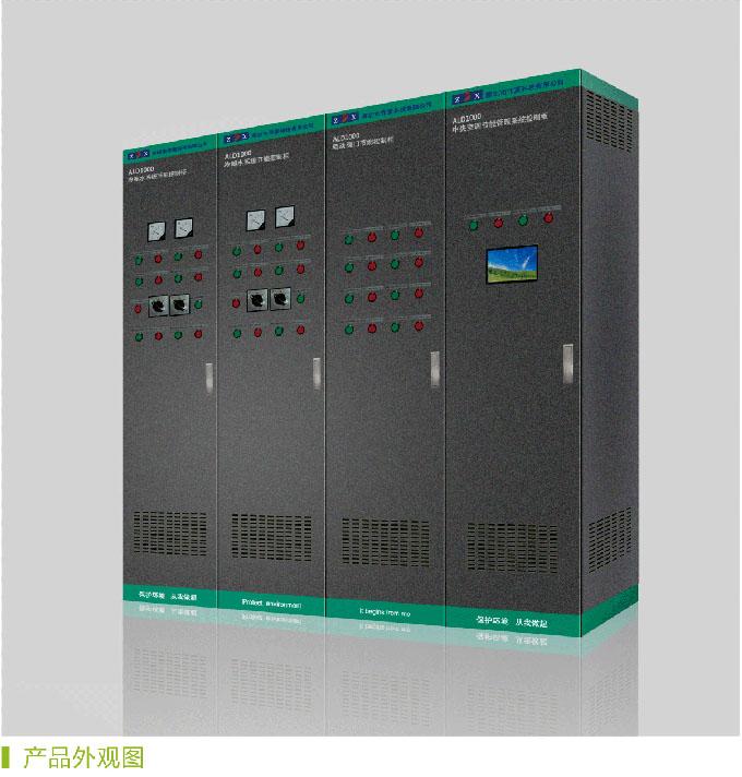 ALD1000中央空调节能管理系统