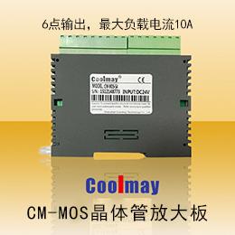 顾美晶体管放大模块CM-MOS