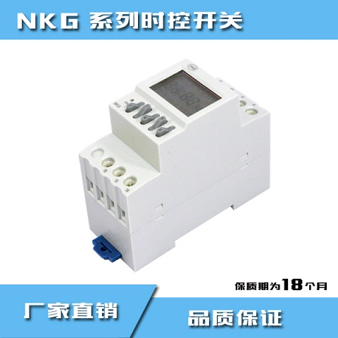 nkg-2 可设置秒时控开关