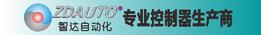 CA800-產品線-首頁-T2BPLIZ1001-中山市智達自動化科技有限公司